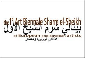 Biennale_Sharm_el-Sheikh